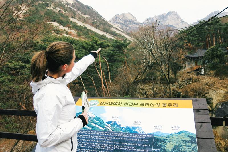 hike-bukhansan-150122-6