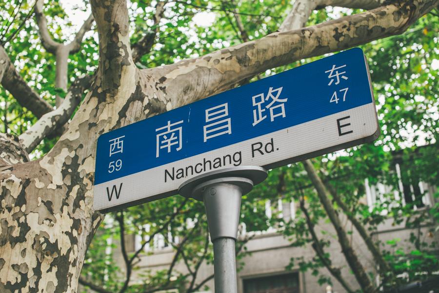 Shanghai-150919-17