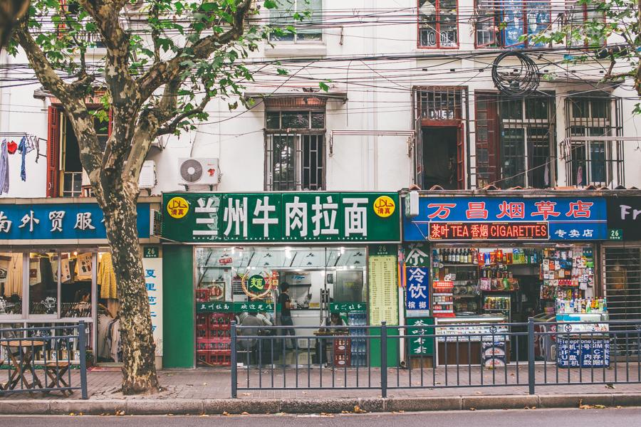 Shanghai-150919-8