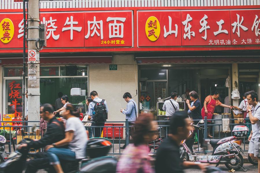 Shanghai-150920-2