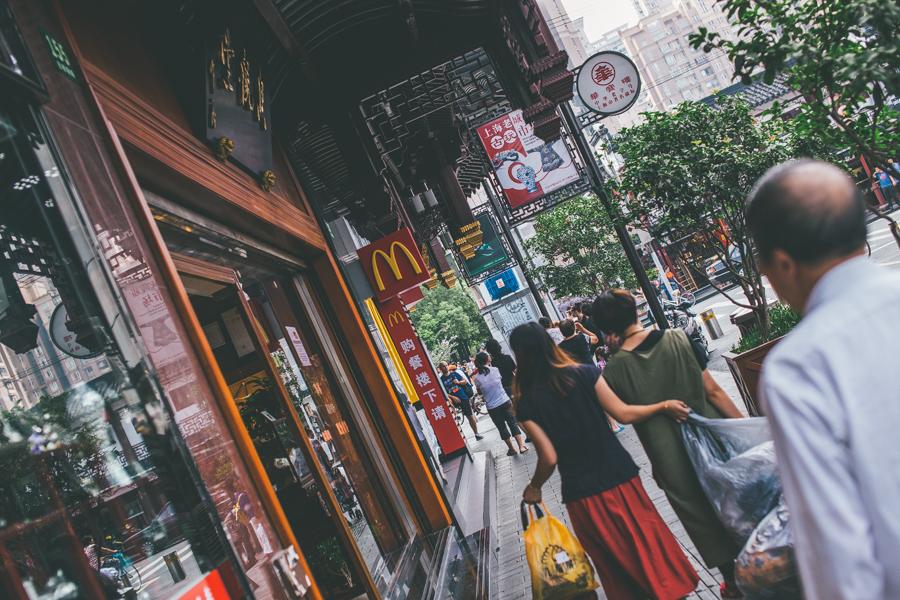 Shanghai-150920-25