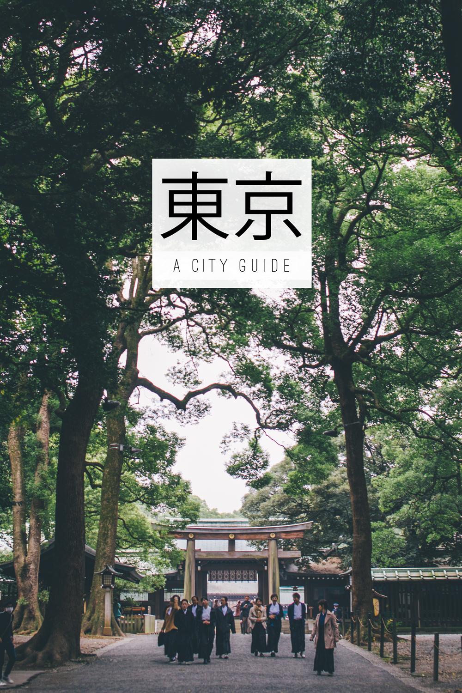 tokyo-guide2