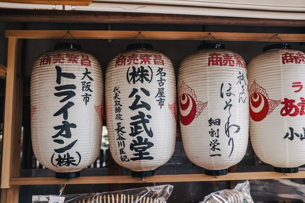 kyoto-160305-28