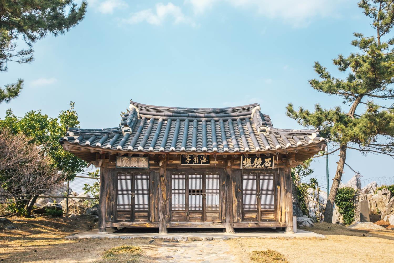 donghae-160312-30