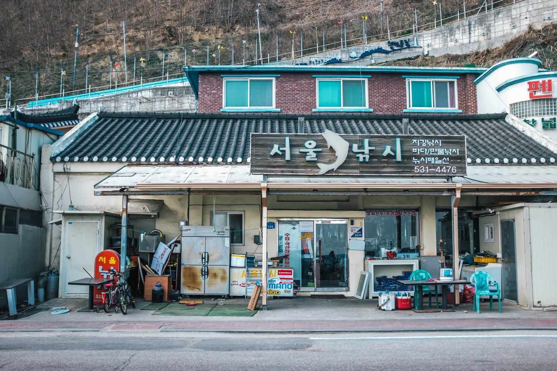 donghae-160312-4